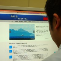 尖閣諸島領有権主張サイト、英語・日本語版を公開=日本側は削除を要求―中国紙