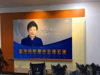 韓国・朴大統領、中東歴訪でラクダ料理を振る舞われる=「全財産投げ出す」最高の歓待―韓国メディア