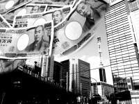 日経平均、15年ぶりに1万9000円台に=韓国ネットは羨望の眼差し「基軸通貨の強さだ」「韓国はデフレの入り口にいるのに…」