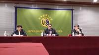 南米コロンビアの国防相、日本に災害対策、地雷除去で協力求める=「最悪だった治安が大幅改善」―東京で記者会見