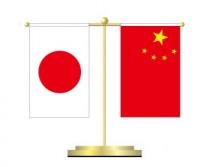 日本と中国、国際的に尊敬されているのはどっち?「昔だったら中国」「常任理事国と普通の国では…」―中国ネット