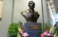 韓国と中国が安重根を記念する芸術展を共同で開催、没後105周年を記念―韓国メディア