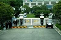 「韓国大統領府を攻撃する!」酒に酔った韓国人男が脅迫電話=セウォル号で国に怒り覚える―韓国メディア