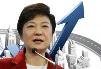 韓国経済崖っぷちの危機感、5兆ウォン支援の発表翌日に10兆ウォン追加=「これが現実」「もう何もしないでください」―韓国ネット