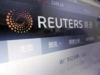 中国当局、ロイターなどニュースサイトへのアクセスを遮断―中国