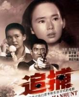高倉健の役は誰に?中国で70年代に一世を風靡した日本映画、香港映画界の巨匠がリメーク―中国メディア