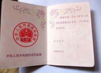 """不自然すぎる再婚数急増、""""節税""""のための偽装離婚横行を実証―中国"""