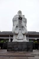 日本の小中学校で論語が教えられている!?「宗主国の復興を見て脱欧入亜を…」「論語を学べば変態ではなくなる」―中国ネット