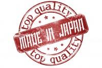 「日本は嫌いなくせに日本製品大好きな中国人」との米メディア記事に、「反日は仕事」「民衆はもともと友好的」―中国ネット