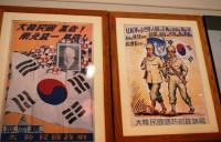 韓国は中国への依存度を強めていく=経済的属国化の懸念も、「米韓同盟は核心として残る」―韓国紙