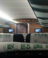 中国で高速鉄道が緊急停止、車内は蒸し風呂状態に=いら立ち窓ガラスを割ろうとする乗客、気を失う子どもも―中国