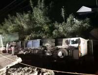 地震への警戒心高まる韓国、「熊本地震」で不安広がる、メディアも相次ぎ警鐘
