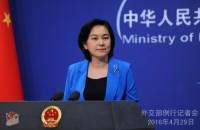 沖ノ鳥島は岩礁、日本はEEZや大陸棚を主張する権利はない―中国外交部
