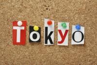 「日本製」を信用しだまされる中国人、中国大使館が注意喚起するも相談は増すばかり=日本政府の対応力不足も一因―中国メディア