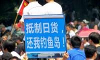 日本と聞いて思い浮かべること、中国人「抗日戦争・中国侵略」、韓国人「嫌い・不快・不信」―中国メディア