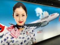 「日本は好きではないけれど…」中国の客室乗務員はなぜ日本人乗客を絶賛したのか?―中国メディア