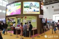 北京国際観光博覧会に日本ブース開設、目立たない位置でも人気高く―中国メディア