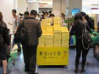 中国人観光客が「変身」!?日本の観光業に打撃―中国メディア