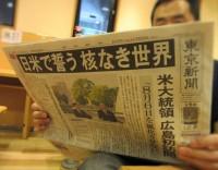 オバマ大統領、韓国人被爆者に言及するも慰霊碑には訪れず=「韓国より日本ということ」「歴史は国民と歴史学者が判断する」―韓国ネット