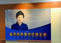 韓国・朴大統領は伊勢志摩サミットへ来ず、日韓の異常事態続く