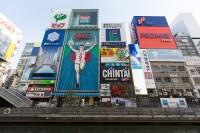 「日本人がこんなに親切で優しい人たちだとは思わなかった」=叔母の話を聞いて、私は大阪が大好きになった―中国人学生