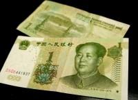 死亡事故起こしたバス会社、遺族への賠償金15万元を全て1元札で支払う―中国