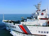 中国公船4隻が尖閣沖を航行、G7への不満表明―仏メディア
