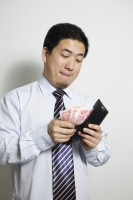 中国の若者の平均月収は14万円?中国ネットからは「祖国の足を引っ張ってごめんなさい」「5%の人が95%の人の平均を押し上げている」