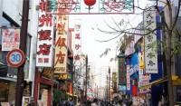 日本ってこんなにきれいだったの?(2/2):「日本の料理店でウエイターをしていた時…」―中国メディア