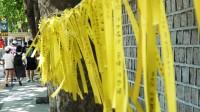 韓国、セウォル号の犠牲者悼む黄色いリボンが金もうけの道具に=韓国ネット「これが本当の人間のクズだ」「いくら金に目がないにしても…」