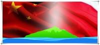 米大物議員が尖閣諸島上空を飛行、中国は領空侵犯と抗議―米紙
