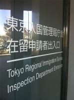 「不法滞在の韓国人帰らせて」日本が韓国大使館に異例の要請=韓国ネット「恥ずかし過ぎる」「慰安婦問題で謝罪しろと叫ぶ一方で…」