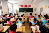「中国の小学生でも合格できる日本の大学」の紹介に、中国ネット「日本に留学したくなった!」「でも、日本のおもちゃの部品は…」