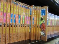 日本アニメの「嫌いなキャラクター」トップ10が意外な結果に―台湾