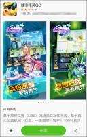 中国独自のパチモン「ポケモンGO」を作ろう!ネットユーザーが盛り上がり―中国