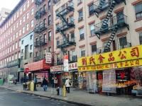 うちの店を公衆トイレにするな!華人レストランVSカジノ客―米ニューヨーク