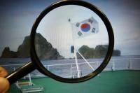 日本でも活動の韓国アイドル、国旗を揺らして竹島を訪問=韓国ネット「真の愛国者」「次は日本旅行の写真を掲載しないでね」