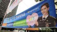 韓国警察、犯人を捕えた主婦の手柄を横取り=韓国ネット「血が逆流するほどの怒りを覚えた」「警察の言い訳は犯人の言うことと変わらない」