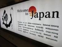 日本旅行に毎年行きたくなる!だってこんなところが素敵なんだもの―中国ネット