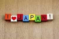 「日本が天国だと思うな」加熱する日本礼讃に警鐘=中国ネット「完ぺきな民族などいない」「日本は天国ではないが天国に一番近い」
