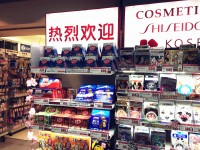 日本家電の爆買いはもう古い!今中国人に人気の日本製品はコレ!―米メディア