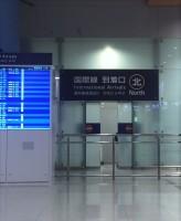 日本、強制徴用労働者像の除幕式に参加する韓国民主労総の入国を拒否=韓国ネット「当然の判断」「日本には通用しない」