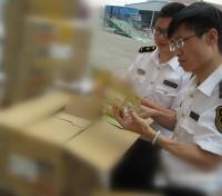 日本の児童用品が中国の衛生検査で不合格、廃棄処分に―中国メディア