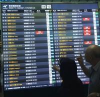 日本と真逆!中国人が来なくなった台湾で旅行会社倒産、関係者はデモで当局に不満ぶつける―中国メディア