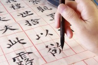 漢字を廃止した韓国は今になって後悔?=「日本でさえ漢字を廃止することはできなかった」「韓国の歴史書は全部漢字で書かれてるのに」―中国ネット