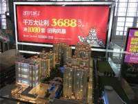 中国の不動産バブルが崩壊したら、日本以上に壊滅的結果になる?=「バブル崩壊の日は永遠に来ない」「共産党を甘く見すぎ」―中国ネット