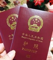 日本が中国人に対するビザ発給要件を緩和へ!中国ネットは意外に好意的=「何度も行きたい」「民間の交流が増えれば…」