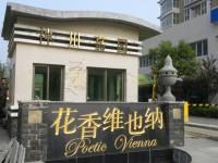 中国不動産王「中国不動産市場は過去最大のバブル」―中国メディア