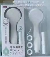 <コラム>中国で日本製の浄水シャワーヘッドが人気!中国独特の消費者心理とは?