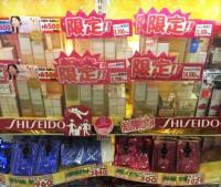 <中国人観光客が見た日本>私が日本で必ずドラッグストアに立ち寄る理由